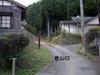 4_tozan_guti